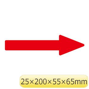 配管識別方向表示ステッカー 貼矢81 赤 193581 10枚入