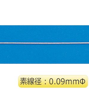 ステンレスワイヤーロープ ワイヤー8 197050