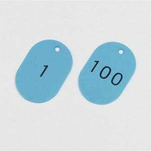 カラー小判札 453−SB スカイブルー 1〜100 小 200171