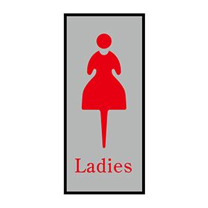トイレプレート トイレ−340−2 Ladies 206052