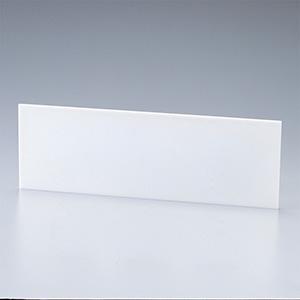 ルームプレート 室名−100−300 白無地板 212300