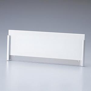 ルームプレート 室名−120−300 白無地板 214300