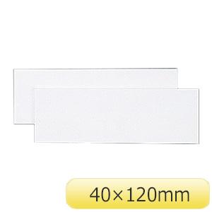 スチールケース KS−F札 白 10枚1組 228061