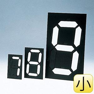 マグネット式数字表示器マグマック(小) 110×70mm 229003