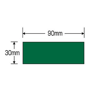ヘルメット用ステッカー HL−104 20枚1組 233104
