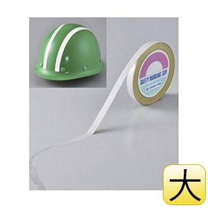 反射フリーテープ FT−A(大) 反射白 234101