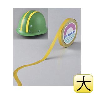 反射フリーテープ FT−C(大) 反射黄 234103