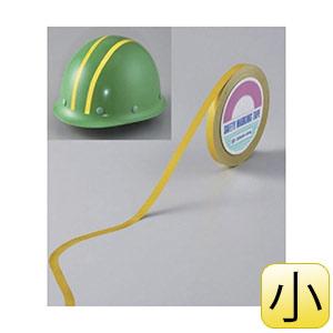 反射フリーテープ FT−C(小) 反射黄 234303