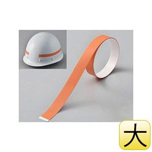 ヘルメット用ライン HLM−D(大) 黄赤 235110
