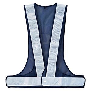 キングベスト  (紺/白) 着丈67cm 238017