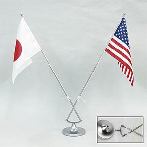 卓上旗スタンド−2 2本立て用 竿伸縮式 248212