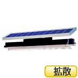 ソーラー式LED照明 WA45S−004AW 249012