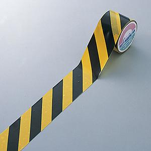 ビニールトラテープ TR2−F 45mm幅×10m×0.2mm 256206