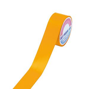 フロアラインテープ FRT−50YR 50mm幅×20m オレンジ 257015