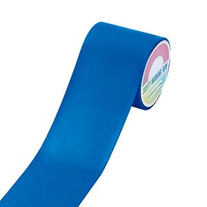 フロアラインテープ FRT−100BL 100mm幅×20m 青 257036
