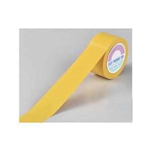 フロアマーキングテープ FM−50Y 50mm幅×33m 黄 258012