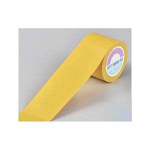 フロアマーキングテープ FM−75Y 75mm幅×33m 黄 258022