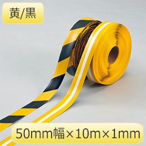 ラインプロ LP501−TR 黄/黒 258105