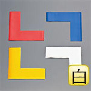 ラインプロ LPL−W 白 258151