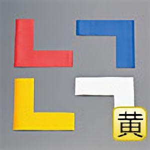ラインプロ LPL−Y 黄 258152