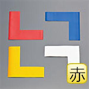 ラインプロ LPL−R 赤 258153