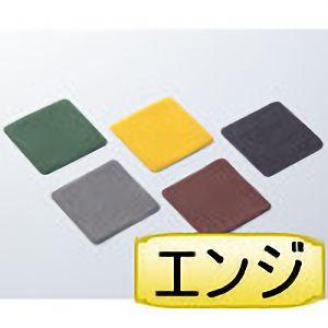 滑り止めテープ SV−11 125mm角 エンジ 260211