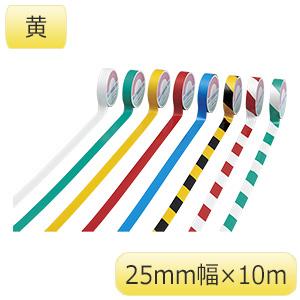 再帰反射テープ RF−25Y 黄 25mm幅×10m 265033