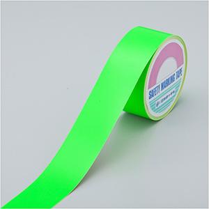 蛍光テープ 蛍光−50G 蛍光緑 266011