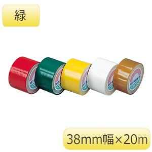 ビニルテープ BNT−38G 38mm幅×20m×0.2mm 緑 267012