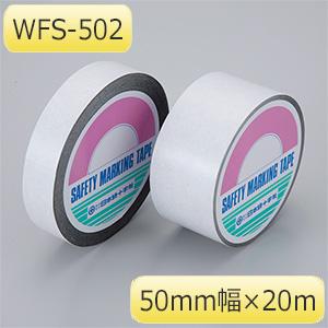 両面テープ(強粘/再剥離) WFS−502 268302
