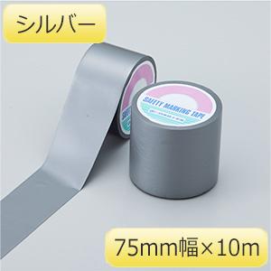 防食テープ 防食75S シルバー 269022
