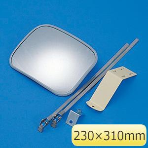 簡易タイプミラー 壁角35S 230×310mm 276121
