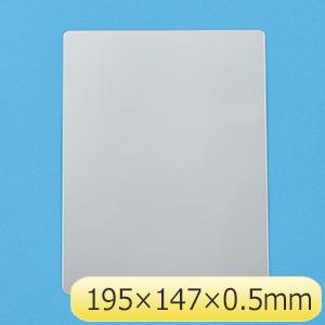 どこでもミラー 粘着タイプ DDM−1 195×147×0.5mm 279041
