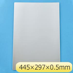 どこでもミラー 粘着タイプ DDM−3 445×297×0.5mm 279043