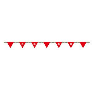 フラッグ標識ロープ−1 危険 281001