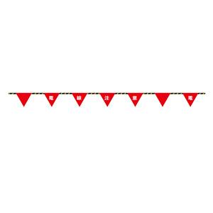 フラッグ標識ロープ−4 電線注意 281004