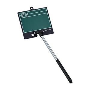 伸縮式撮影ボード ビューボードグリーン SSVG−2468 289101