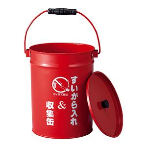 ダストボックス SS−223 吸い殻収集缶 赤 290002
