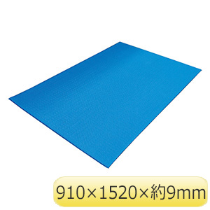 キングクッションマット キング F−154−15 296033