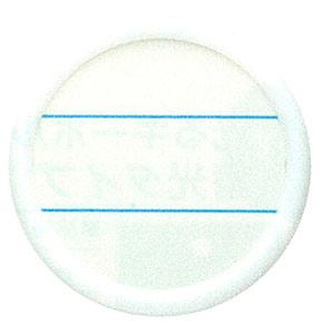 丸名札−500W ホワイト 298511