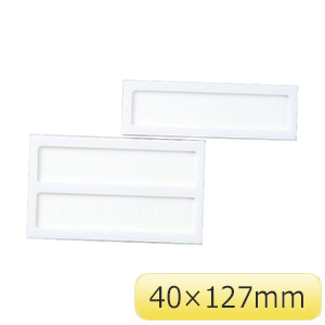 カードケース 名札−1(1人用) 白札:1枚付 304010