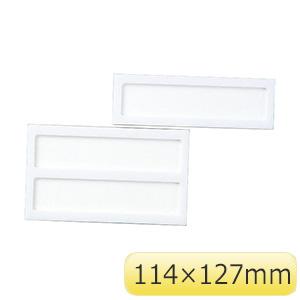 カードケース 名札−3(3人用) 白札:3枚付 304030