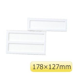カードケース 名札−5(5人用) 白札:5枚付 304050