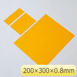 反射マグネシート SHM−23Y イエロー 310022