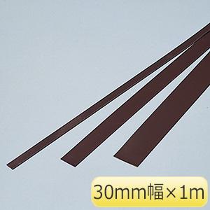 マグタックテープ(強力タイプ) マグネ30T 312130
