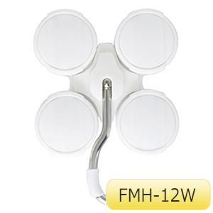 3Dマグネットフック FMH−12W 白 313011
