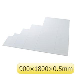 ホワイトボードマグネシート MS−399 316055