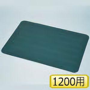 アンダーマット NC1200U 322020