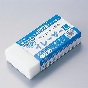 イレーザーWE−01 ホワイトボード用 327130