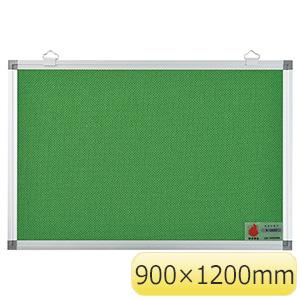 掲示板 KBN−9012G グリーン 327211
